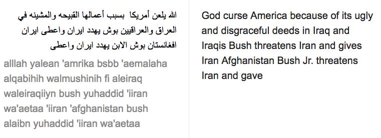 Google translation of sample comment by Nadya Noor