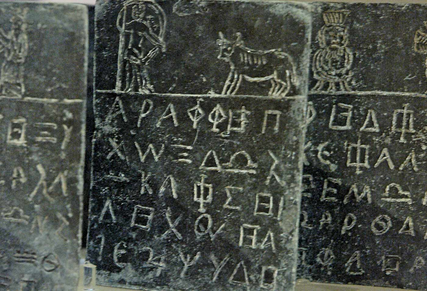 Languages of the Roman Empire: Bound lead tablets of magic inscriptions (300–500 AD).