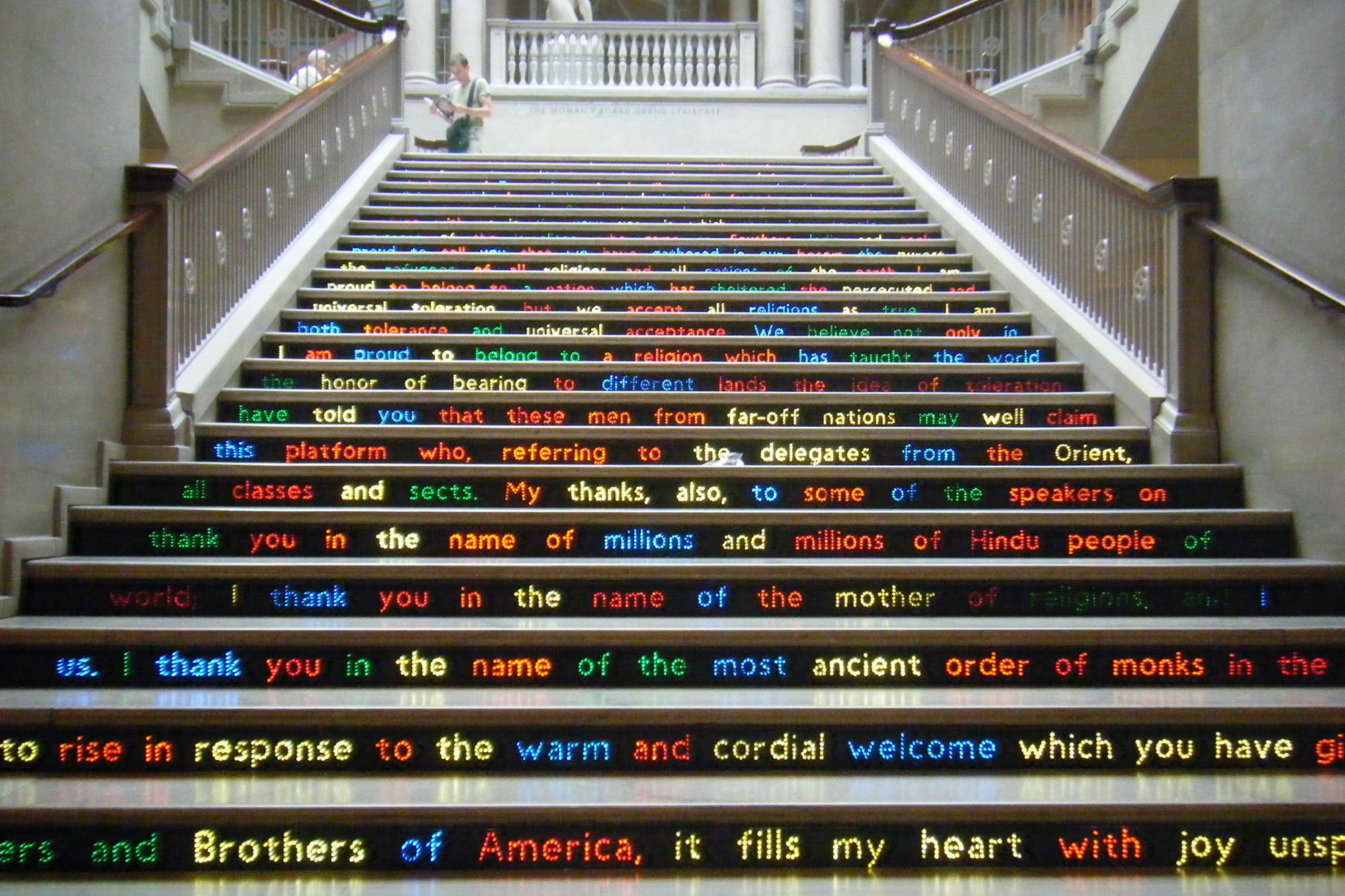 Chicago stairwell