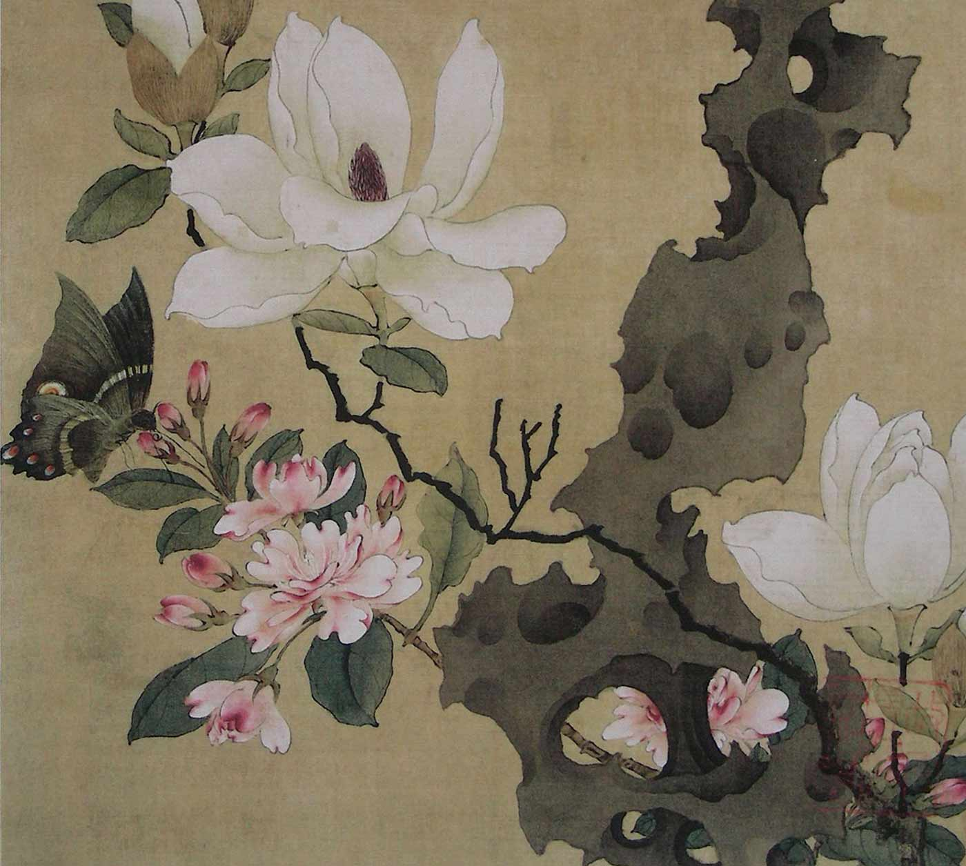Painting by the Chinese Ming Dynasty artist Chen Hongshou.
