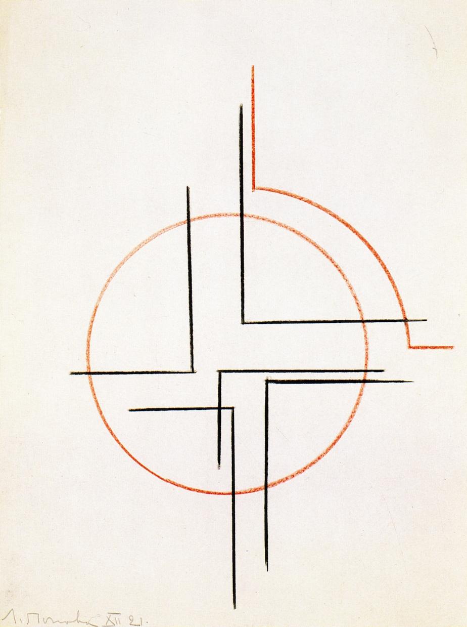 Liubov Popova, Space-Force Construction, 1921