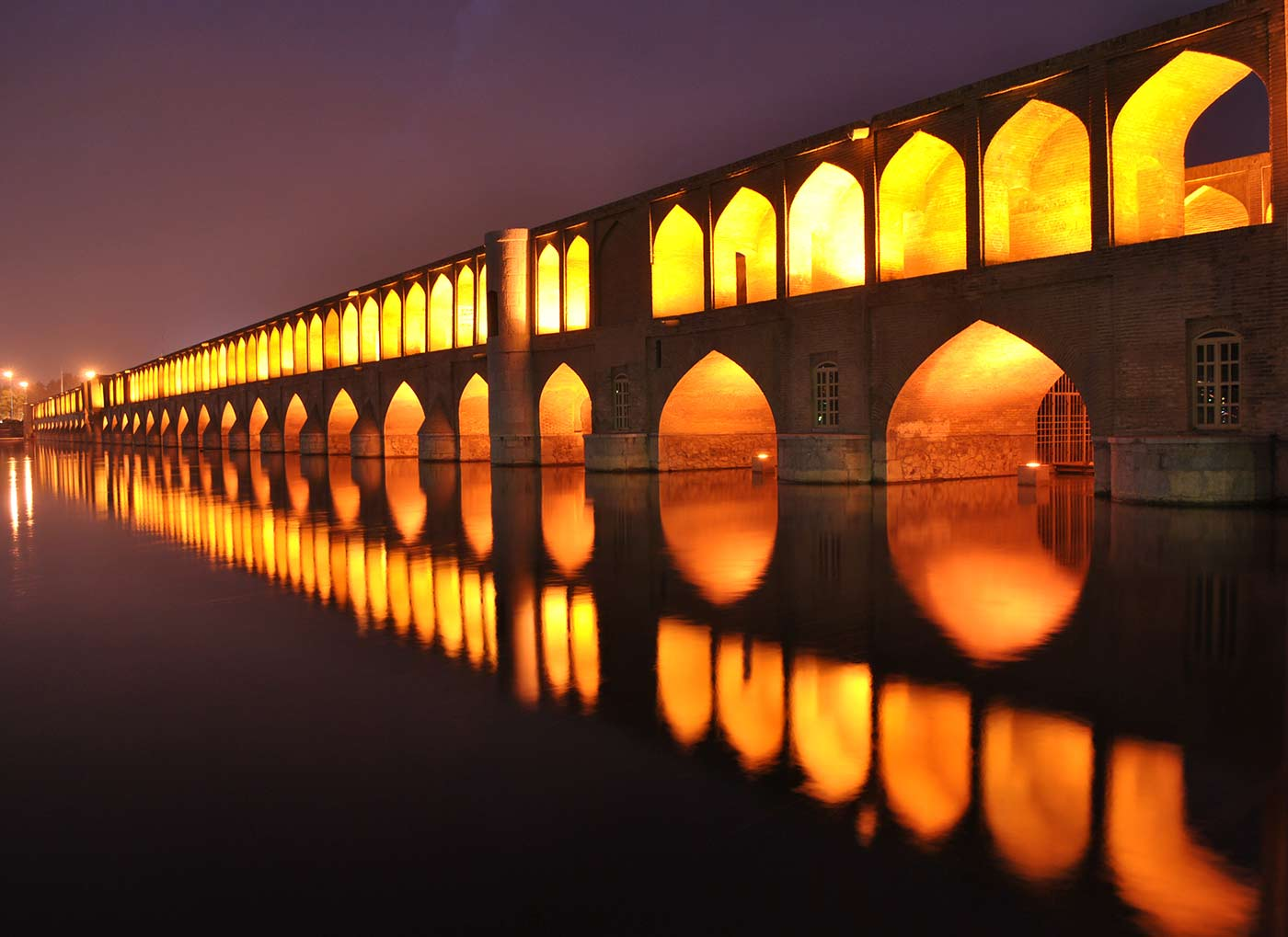 """33 Bridges"" or ""the Bridge of 33 Arches,"" also called the ""Allah-Verdi Khan Bridge."""