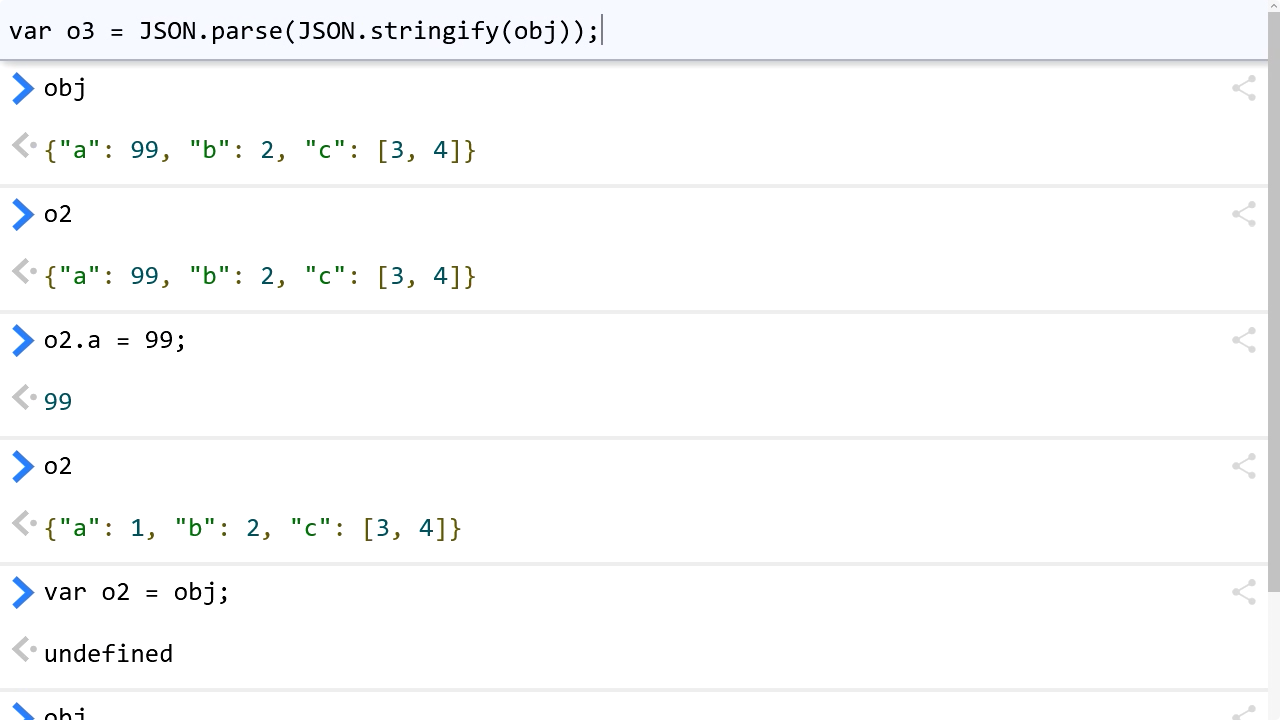 """Screenshot from """"What is the simplest way to clone an object in JavaScript?"""""""