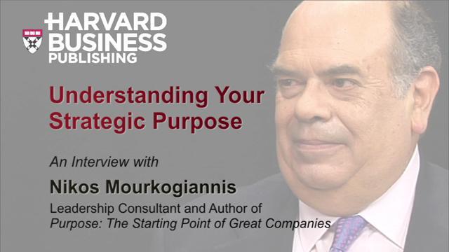 Understanding Your Strategic Purpose