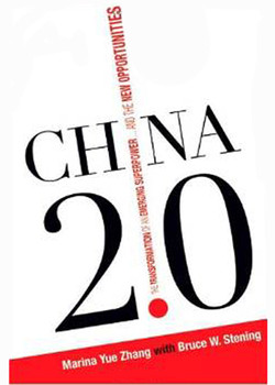 China 2.0: The Transformation of an Emerging Superpower ... and the New Opportunities