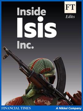 Inside Isis Inc.
