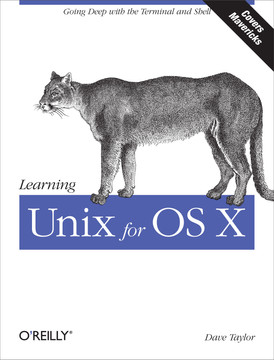 how to learn unix commands online