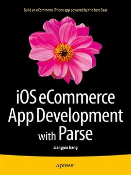 iOS eCommerce App Development with Parse