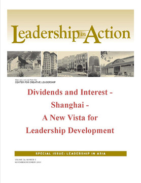 Leadership in Action: Dividends and Interest - Shanghai - A New Vista for Leadership Development