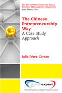 Cover of The Chinese Entrepreneurship Way