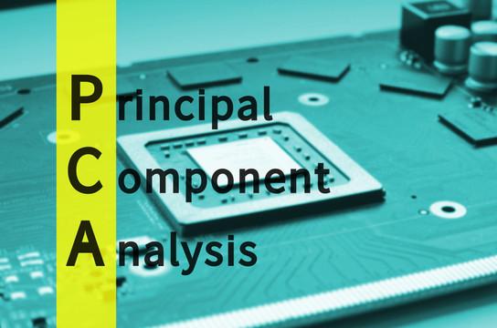 Data Science Series: Principal Component Analysis (PCA) In-depth