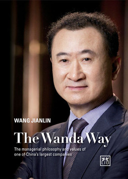 The Wanda Way