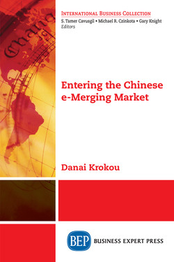 Entering the Chinese e-Merging Market