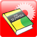 Book Cover Icon