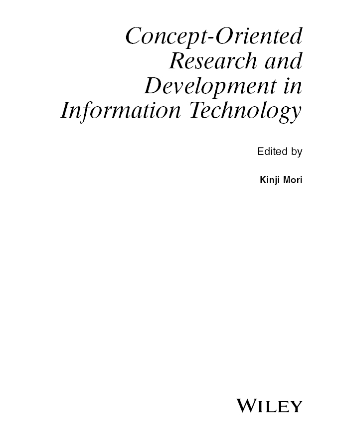 Information Technology online research report