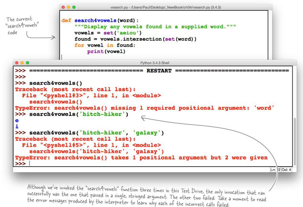 how to call a function recursively in python