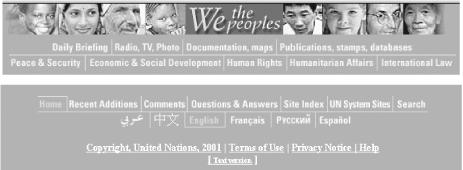 Top and bottom navigation bars on the United Nations web site