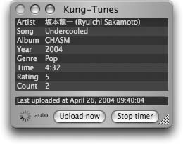 Kung-Tunes, showing the currently playing song and the upload status
