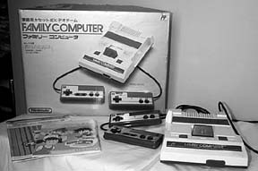 The Family Computer, or Famicom for short