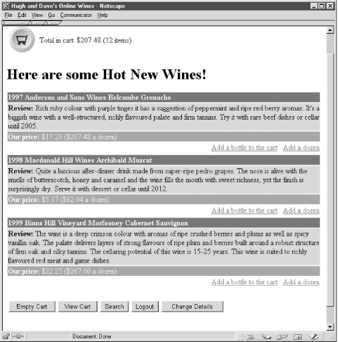 The front page of the winestore, showing the front page panel