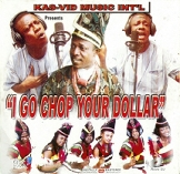 i go chop your dollar album cover