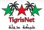 TigrisNet logo